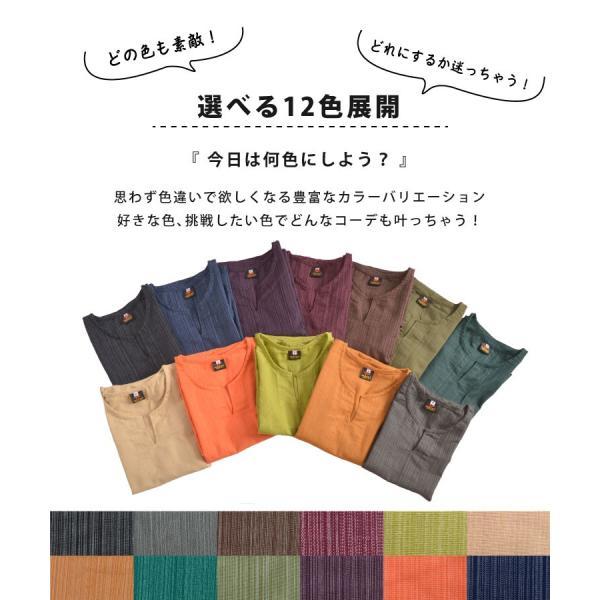 カットソー 半袖 Tシャツ レディース 5分袖 大きいサイズ コットン キーネック プルオーバー メンズ オリジナル ストライプ織り marai 09