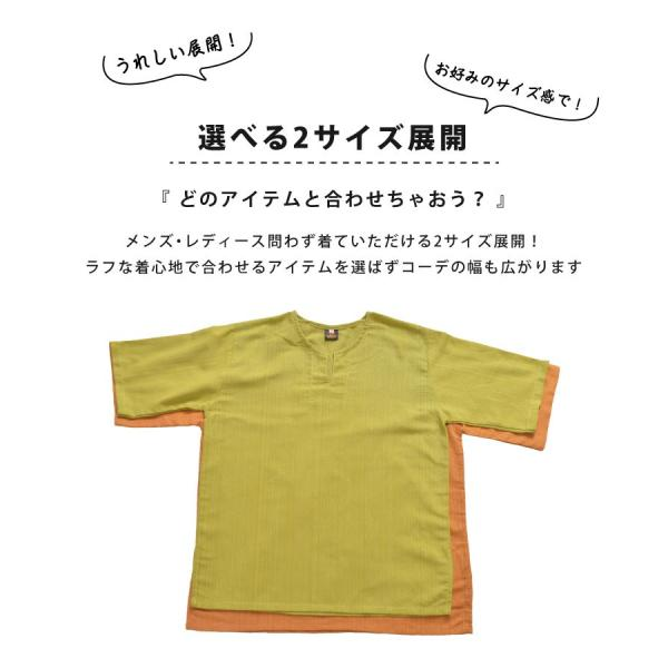 カットソー 半袖 Tシャツ レディース 5分袖 大きいサイズ コットン キーネック プルオーバー メンズ オリジナル ストライプ織り marai 10