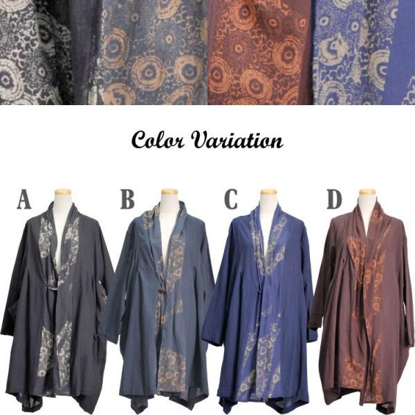 カーディガン レディース メンズ 大きいサイズ ネイティブ ロング コーディガン 羽織り ガウン アジアンファッション エスニック|marai|02