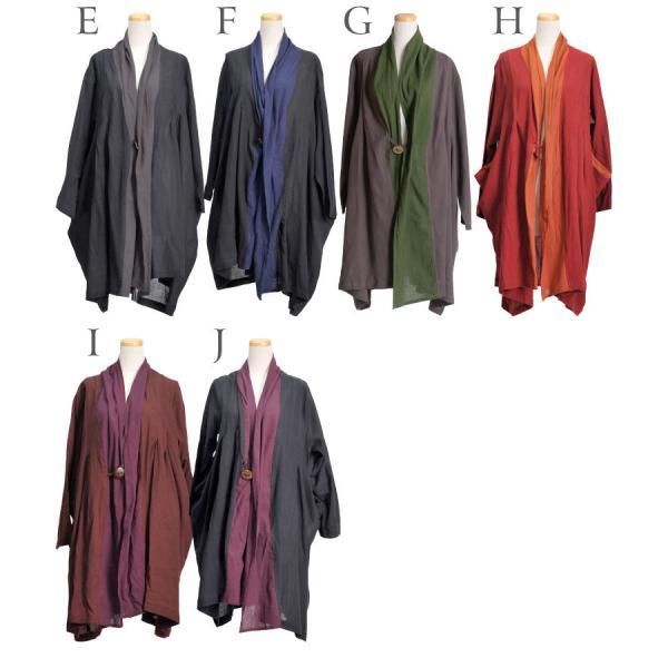 カーディガン レディース メンズ 大きいサイズ ネイティブ ロング コーディガン 羽織り ガウン アジアンファッション エスニック|marai|03