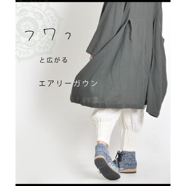 カーディガン レディース メンズ 大きいサイズ ネイティブ ロング コーディガン 羽織り ガウン アジアンファッション エスニック|marai|04