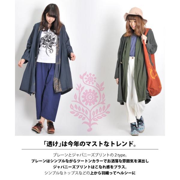 カーディガン レディース メンズ 大きいサイズ ネイティブ ロング コーディガン 羽織り ガウン アジアンファッション エスニック|marai|05