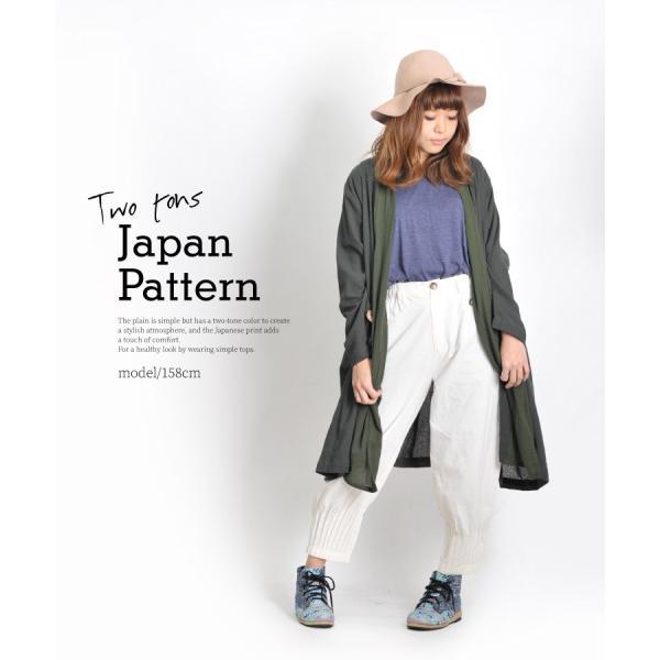 カーディガン レディース メンズ 大きいサイズ ネイティブ ロング コーディガン 羽織り ガウン アジアンファッション エスニック|marai|06