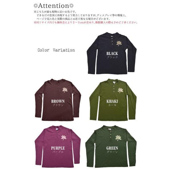 カットソー 長袖 レディース 大きいサイズ Tシャツ プルオーバー ロータス ヘンリーネック エスニック アジアン ファッション|marai|02