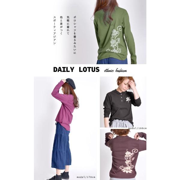 カットソー 長袖 レディース 大きいサイズ Tシャツ プルオーバー ロータス ヘンリーネック エスニック アジアン ファッション|marai|05
