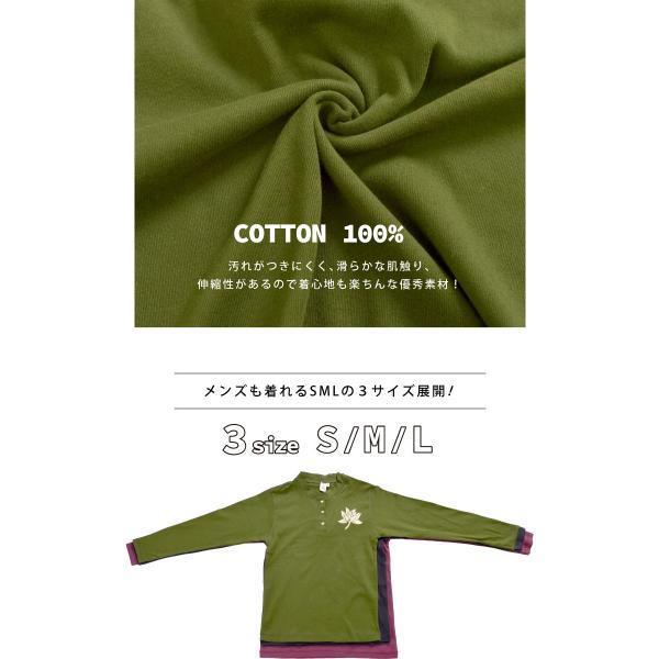 カットソー 長袖 レディース 大きいサイズ Tシャツ プルオーバー ロータス ヘンリーネック エスニック アジアン ファッション|marai|06