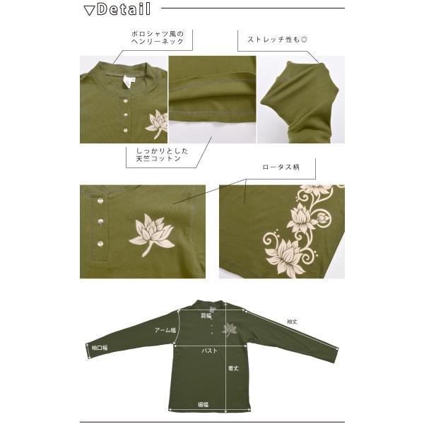 カットソー 長袖 レディース 大きいサイズ Tシャツ プルオーバー ロータス ヘンリーネック エスニック アジアン ファッション|marai|07