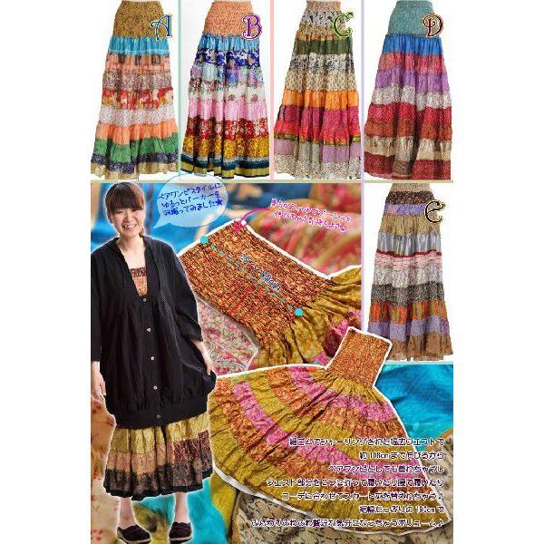 インドシルクで風をまとう… ふわり裾のプリンセス マキシ丈段々パッチサリースカート アジアン エスニック ファッション ボヘミアン marai 02