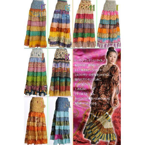 インドシルクで風をまとう… ふわり裾のプリンセス マキシ丈段々パッチサリースカート アジアン エスニック ファッション ボヘミアン marai 03