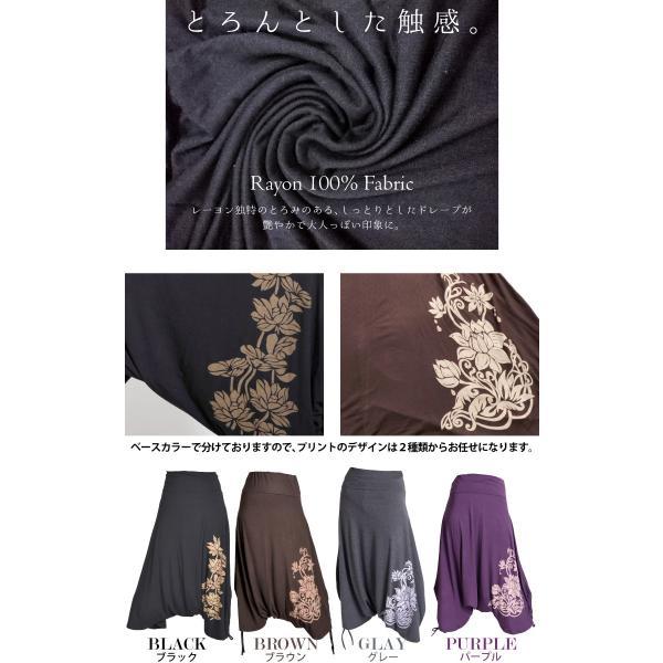 サルエルパンツ 大きいサイズ レディース メンズ アラジンパンツ バルーンパンツ アジアン エスニック|marai|02