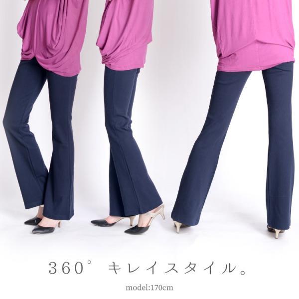 美脚パンツ ストレッチ パンツ 大きいサイズ マタニティ ブーツカット フレアパンツ 美脚 ヨガ marai 12