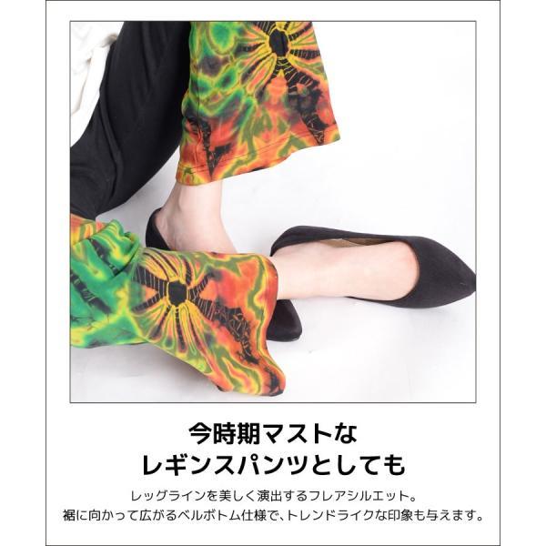 美脚パンツ ストレッチ パンツ 大きいサイズ マタニティ ブーツカット フレアパンツ 美脚 ヨガ marai 14