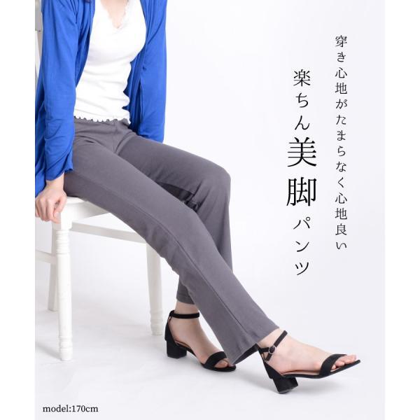 美脚パンツ ストレッチ パンツ 大きいサイズ マタニティ ブーツカット フレアパンツ 美脚 ヨガ marai 04