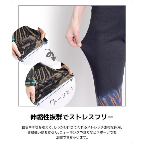 美脚パンツ ストレッチ パンツ 大きいサイズ マタニティ ブーツカット フレアパンツ 美脚 ヨガ marai 07