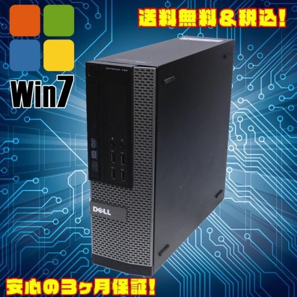 中古デスクトップパソコン Windows7 DELL Optiplex 790 Corei3 2100 3.1GHz  WPS Office2013 marblepc