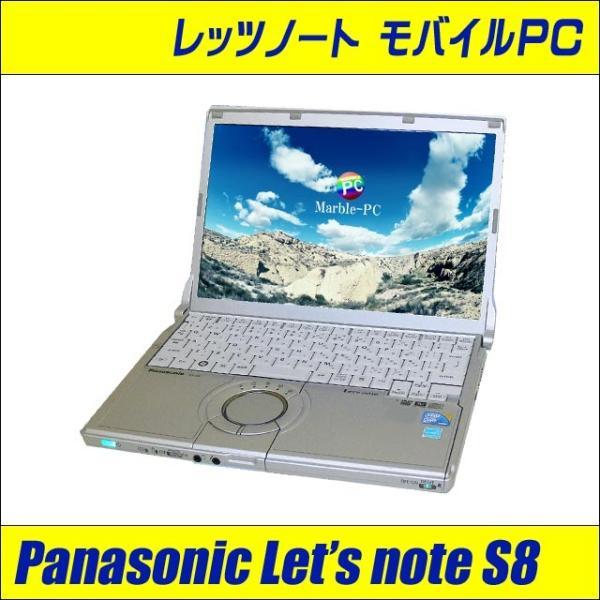 中古ノートパソコン Windows7 Panasonic CF-S8HWRCPS HDD:250GB DVDスーパーマルチ WPS Office marblepc