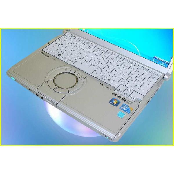 中古ノートパソコン Windows7 Panasonic CF-S8HWRCPS HDD:250GB DVDスーパーマルチ WPS Office marblepc 02