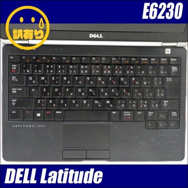 中古ノートパソコン Windows10-HOME(MAR)   Dell Latitude E6230   コアi5(2.60GHz)搭載 メモリ4GB HDD320GB 無線LAN WPSオフィス付き 中古パソコン 訳あり marblepc 03