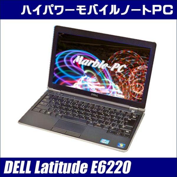 ▼DELL Latitude E6220