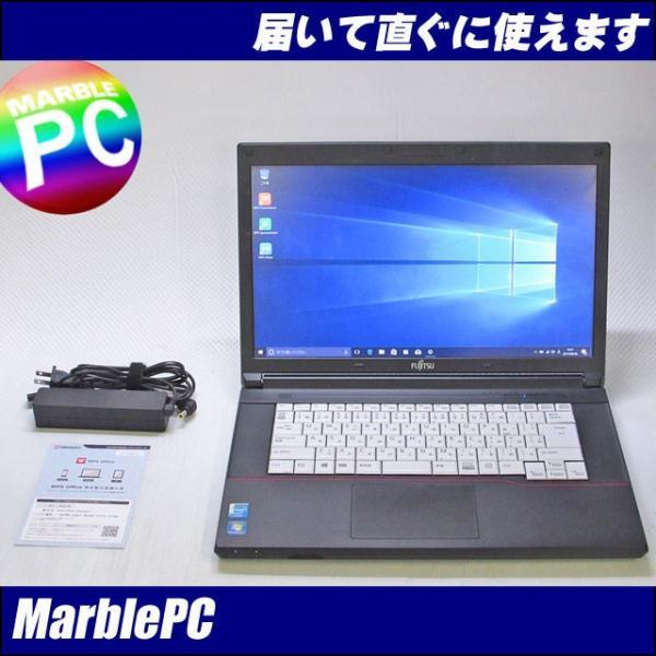 ▼HP ProBook 430 G2