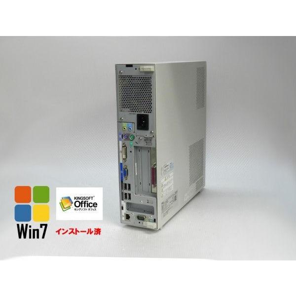 中古デスクトップパソコン Windows7|NEC MK25MB-C 17液晶セット|Core i5 2400S|HDD:500GB|DVDマルチ|送料無料|marblepc|03