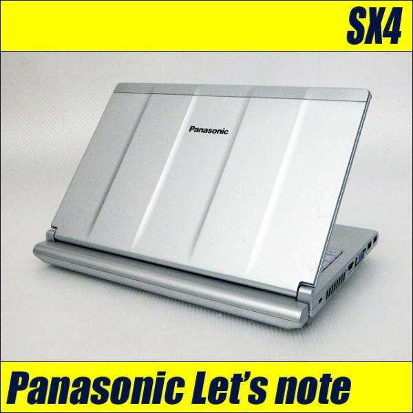 中古レッツノート Windows10(MAR) Panasonic Let's note SX4 | コアi5 メモリ8GB 新品SSD256GB WEBカメラ DVDマルチ Bluetooth 無線LAN 12.1型 WPSオフィス付き|marblepc|02