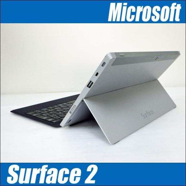 中古タブレットパソコン Windows RT 8.1 | Microsoft Surface 2 専用キーボードセット 中古パソコン | TEGRA4(1.71GHz)搭載 メモリ2GB SSD32GB Microsoft Office|marblepc|02