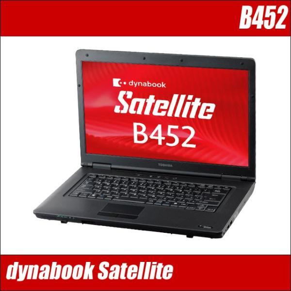 東芝 dynabook Satellite B452/F | 中古ノートパソコン Windows10 Celeron メモリ4GB HDD320GB テンキー マルチ 無線LAN 15.6型 WPSオフィス付き 中古パソコン|marblepc