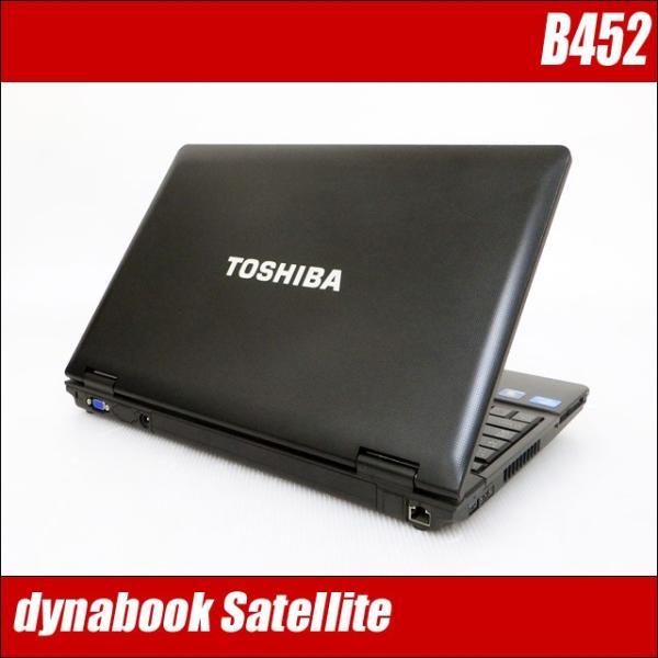 東芝 dynabook Satellite B452/F | 中古ノートパソコン Windows10 Celeron メモリ4GB HDD320GB テンキー マルチ 無線LAN 15.6型 WPSオフィス付き 中古パソコン|marblepc|02