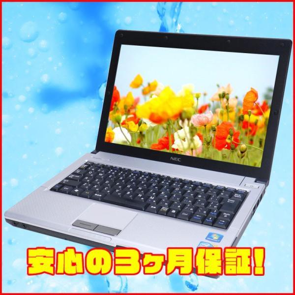 中古ノートパソコン Windows7 日本電気 VersaPro VK13E/B-E MEM:4GB HDD:250GB 外付DVD  WPS Office 中古 中古パソコン Windows7 中古|marblepc