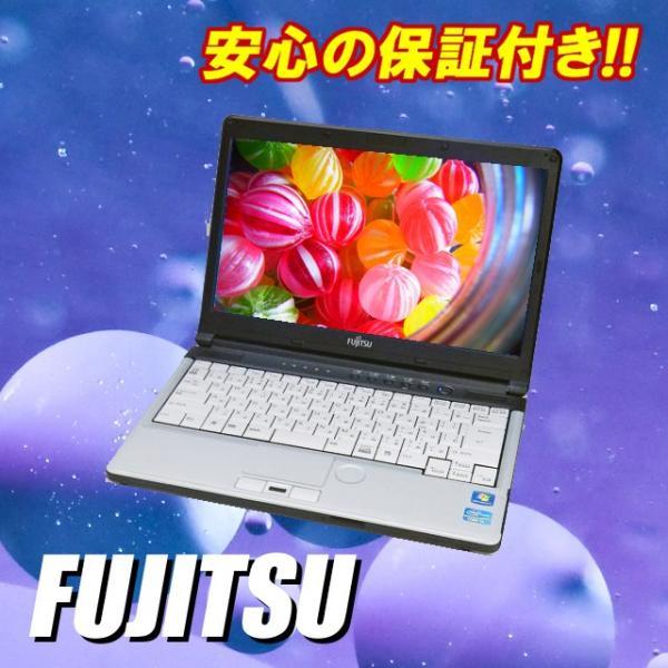 中古ノートパソコン Windows7 13.3インチ | 富士通 LIFEBOOK S761シリーズ  | Corei5 2.50GHz/4G/250G | 税込・送料無料・安心保証|marblepc