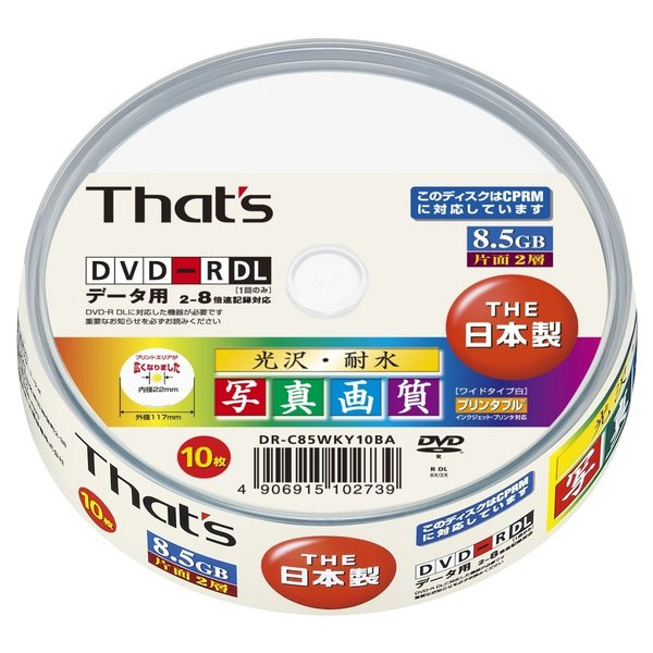 太陽誘電製 That's DVD-Rデータ用 CPRM対応8倍速8.5GB 光沢・耐水写真画質ワイドプリンタブル スピンドルケース10枚入 DR-C85WKY10BA|march-shop