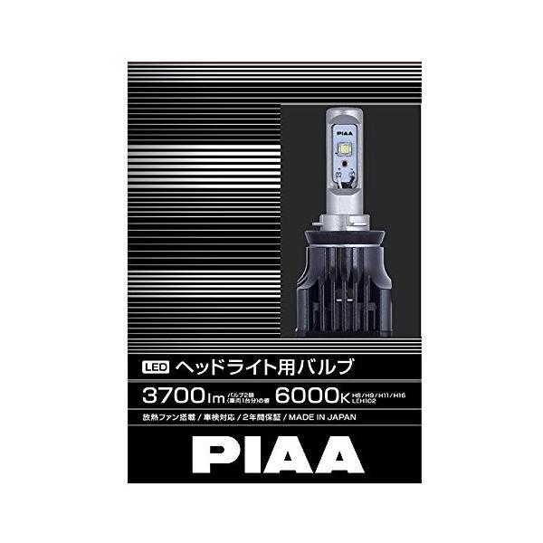 PIAA ( ピア ) LEDヘッドライトバルブ 3700lm 【6000K】 H8/H9/H11/H16 ホワイト 12V25W 2個入り LEH102|march-shop