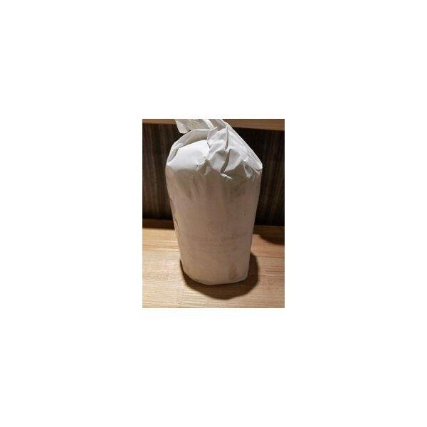 フランス ブルターニュ産 手造り搾乳バター イヴ ボルディエ 燻製塩 紙巻き1kg *同梱注意