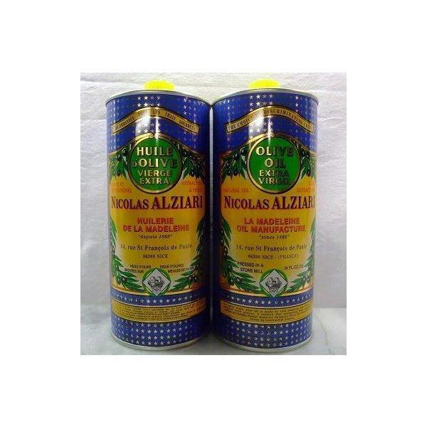 アルジアリ オリーブオイル エクストラ 1L×2本セット フランス産 数量限定価格