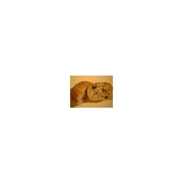 ヨーロッパから天然酵母 ブラックオリーブ入り最高級ロールパン(20個入り)冷凍で輸入して自宅で焼くから作り立ての風味そのまま!!