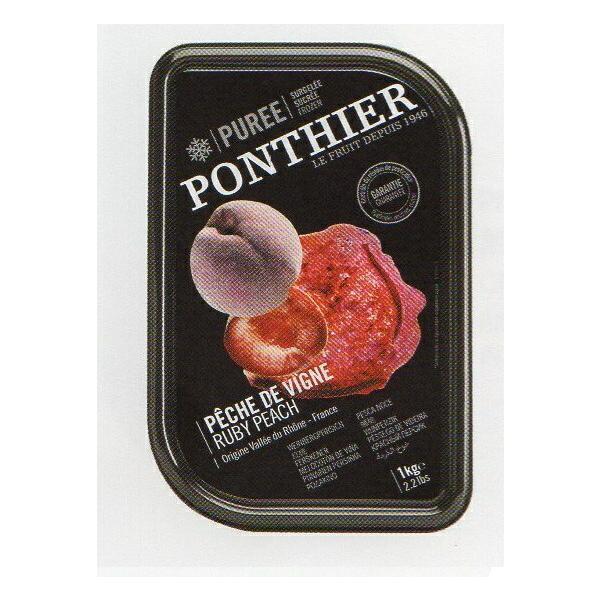 冷凍 フランス産 高級ペーシュ ヴィーニュ(赤桃)ピューレ 1kg 100% 加糖 シコリ社