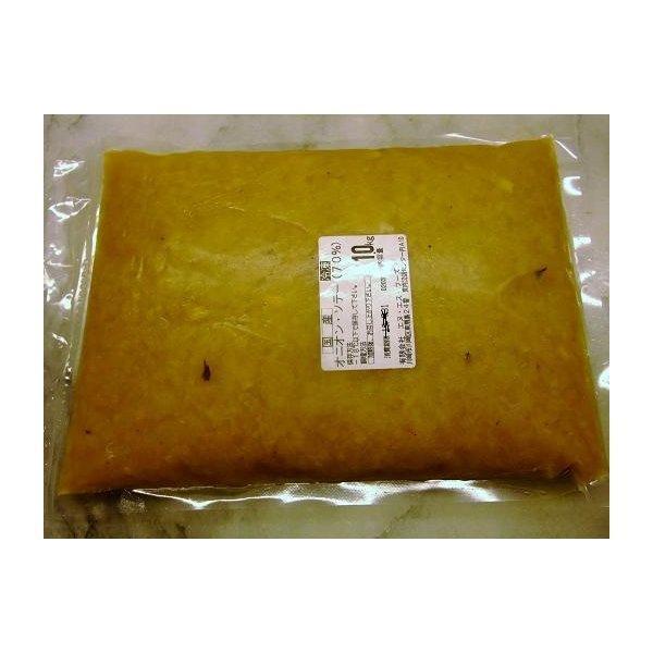 冷凍 国産オニオンソテー(玉ねぎ)70% ダイス 1kgパック 業務用 カレーなどに パッケージ変更