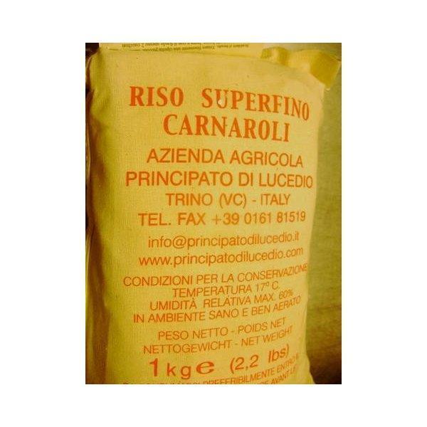 イタリア産 カルナローリ米 1kg 業務用