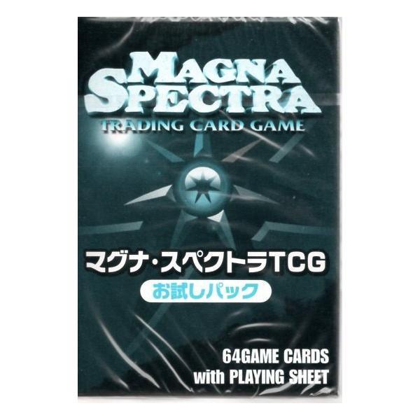 【新品】マグナ・スペクトラ TCG トレーディングカードゲーム お試しパック [富士見書房]