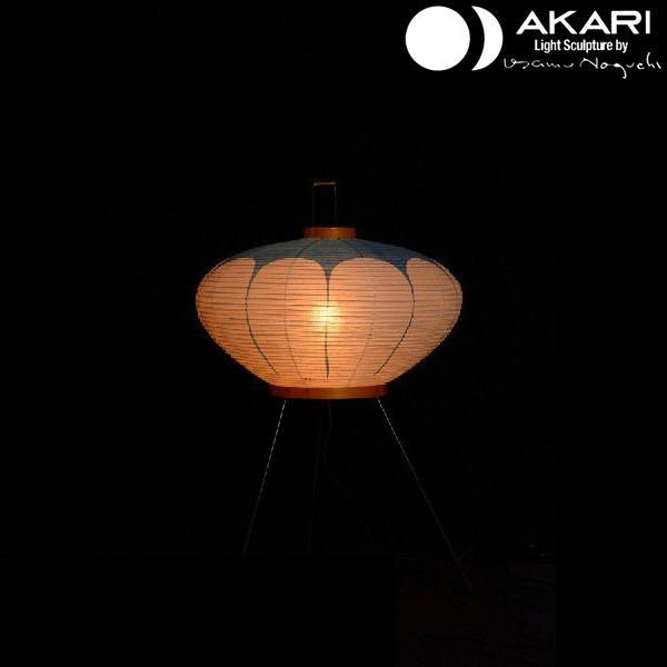 イサムノグチ 照明 スタンドライト AKARI アカリ 間接照明 おしゃれ 和風 和紙 9AD