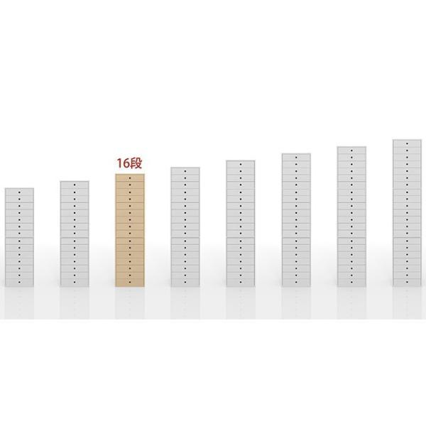書類棚 A4 引き出し家具 木製 整理 オフィス収納|margherita|02