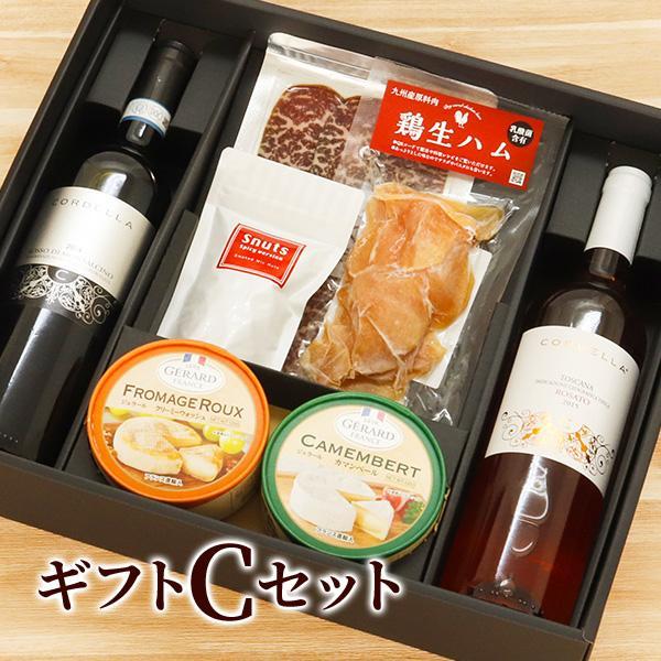 ワインセット 赤ロゼ フルボディ ワインギフト 厳選赤ワイン2種 チーズ 生ハム サラミ ドライフルーツ ミックスナッツの豪華ワイン詰め合わせセット