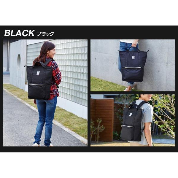 保冷リュック 保冷バッグ リュックサック 大容量 買い物 2WAY 手提げ トートバッグ おしゃれ がま口|mariamaria|13