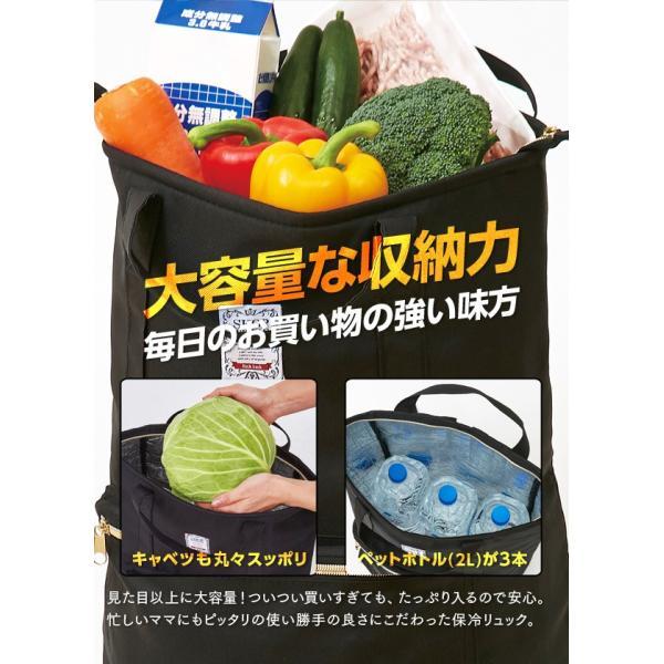 保冷リュック 保冷バッグ リュックサック 大容量 買い物 2WAY 手提げ トートバッグ おしゃれ がま口|mariamaria|04