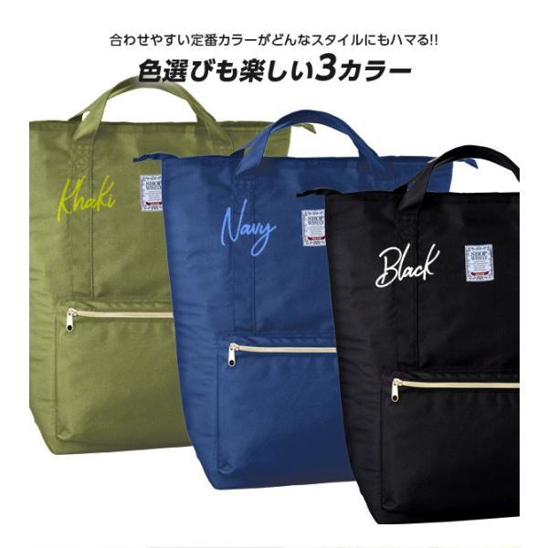保冷リュック 保冷バッグ リュックサック 大容量 買い物 2WAY 手提げ トートバッグ おしゃれ がま口|mariamaria|05