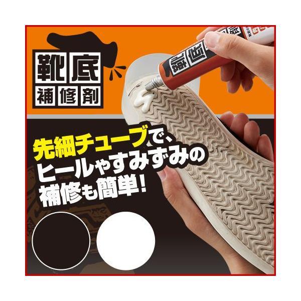 靴底補修剤 シューズ ゴム底 すり減り かかと補修剤 補修材 修理 補修キット ラバーソール はがれ 接着 肉盛り パテ 黒 ブラック