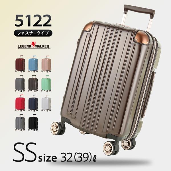 スーツケース キャリーバッグ トランクケース レディースバッグ 機内持ち込み 小型 超軽量 おしゃれ かわいい 拡張 キャリーケース キャリーバッグ 5122-48