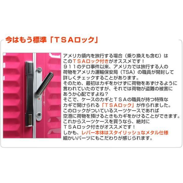 スーツケース Mサイズ 中型 軽量 キャリーバッグ キャリーバック キャリーケース レジェンドウォーカー 5803-60 marienamaki 02