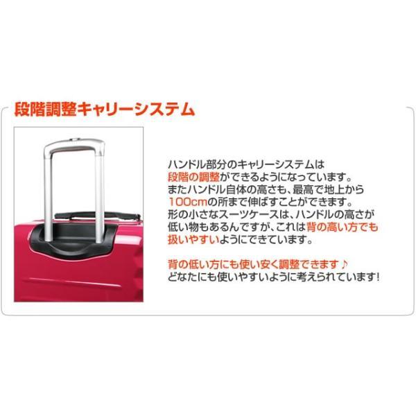 スーツケース Mサイズ 中型 軽量 キャリーバッグ キャリーバック キャリーケース レジェンドウォーカー 5803-60 marienamaki 04